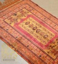 rug Payandeh