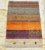 striped gabbeh rug (Moharramat design)