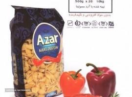 shells macaroni for export